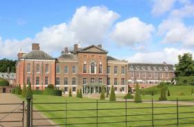 The front view of Kensington Palace.